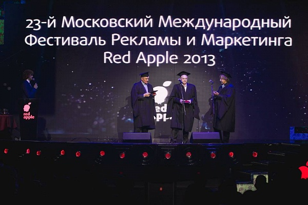 RED APPLE 2013